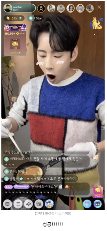 BIGO LIVE Korea