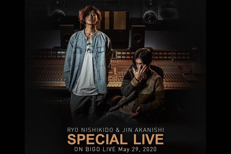 錦戸亮&赤西仁 BIGO LIVE