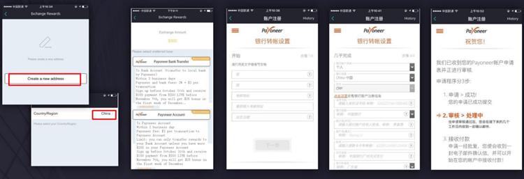 Link to bank card Vietnamese